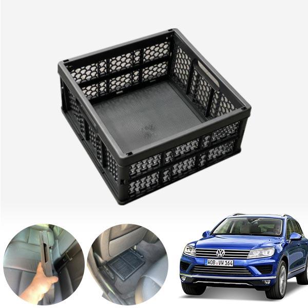 투아렉(뉴)(15~) 모비스순정 접이식 트렁크정리함 차량용품 cs09020