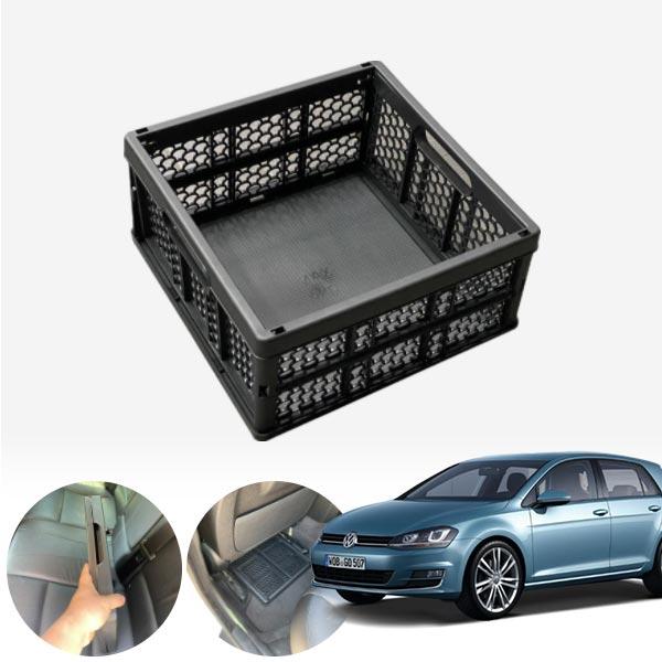골프(7세대)(14~) 모비스순정 접이식 트렁크정리함 차량용품 cs09021