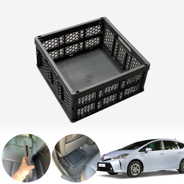 프리우스V(15~) 모비스순정 접이식 트렁크정리함 차량용품 cs14024