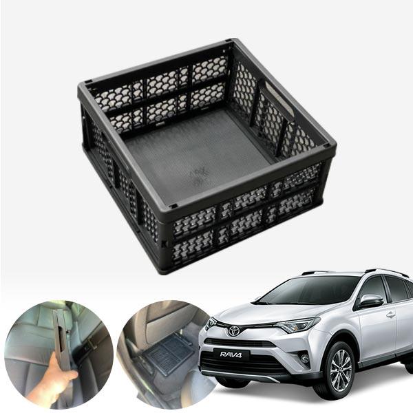 라브4(5세대)(16~) 모비스순정 접이식 트렁크정리함 차량용품 cs14026