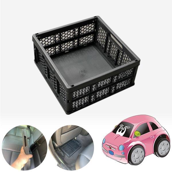 전차종공용 모비스순정 접이식 트렁크정리함 차량용품 cs41001