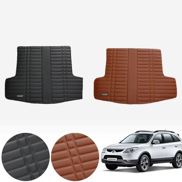 베라크루즈 가죽 트렁크 매트 PMR-007 cs01023 차량용품