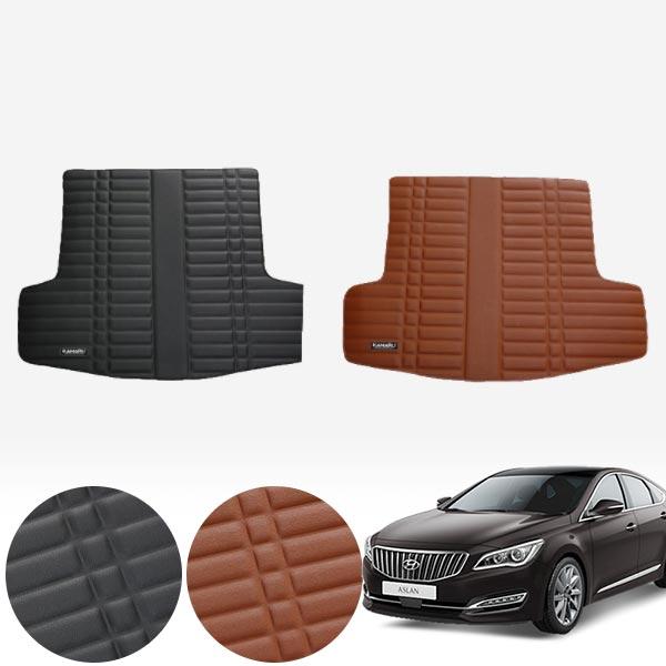 아슬란 가죽 트렁크 매트 PMR-007 cs01054 차량용품