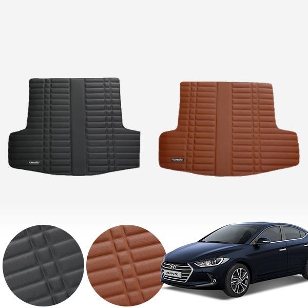 아반떼AD (15/6~19) 가죽 트렁크 매트 PMR-007 cs01057 차량용품