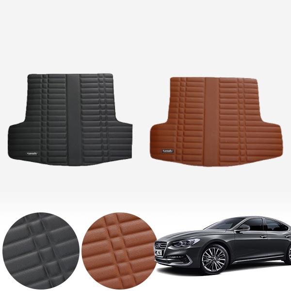 그랜저 IG 가죽 트렁크 매트 PMR-007 cs01065 차량용품