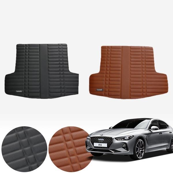G70 가죽 트렁크 매트 PMR-007 cs01068 차량용품