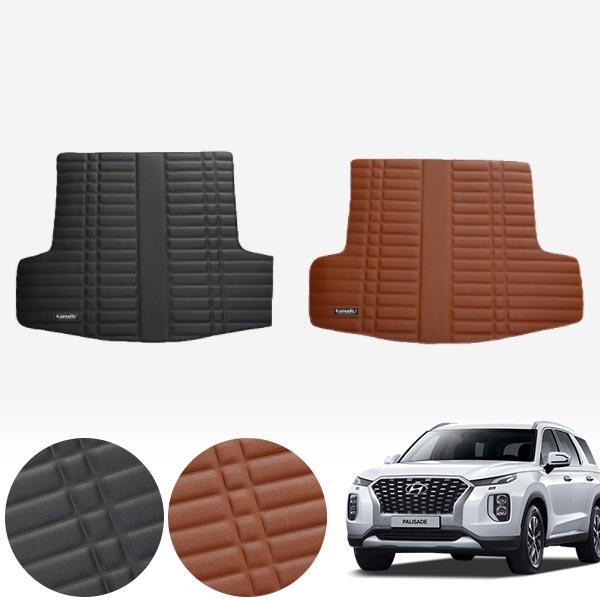팰리세이드 7인승 가죽 트렁크 매트 PMR-007 cs01075 차량용품