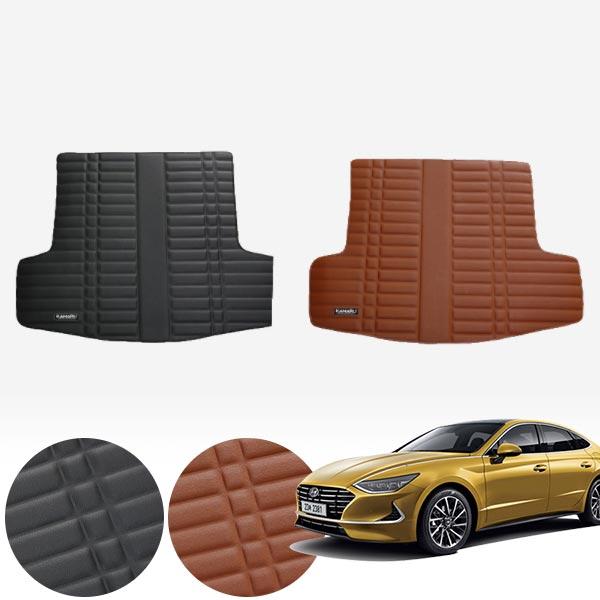 DN8 쏘나타 가죽 트렁크 매트 PMR-007 cs01076 차량용품