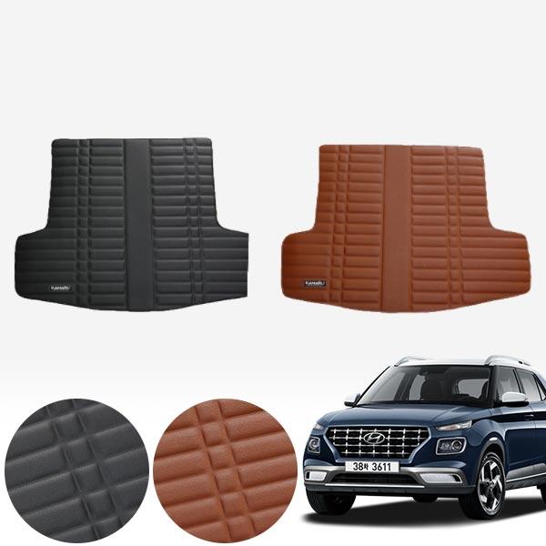 베뉴 가죽 트렁크 매트 PMR-007 cs01078 차량용품