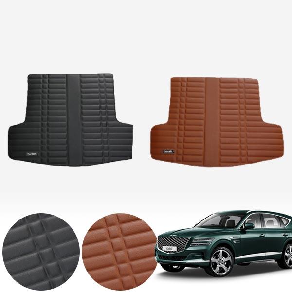 GV80 7인승 가죽 트렁크 매트 PMR-007 cs01080 차량용품