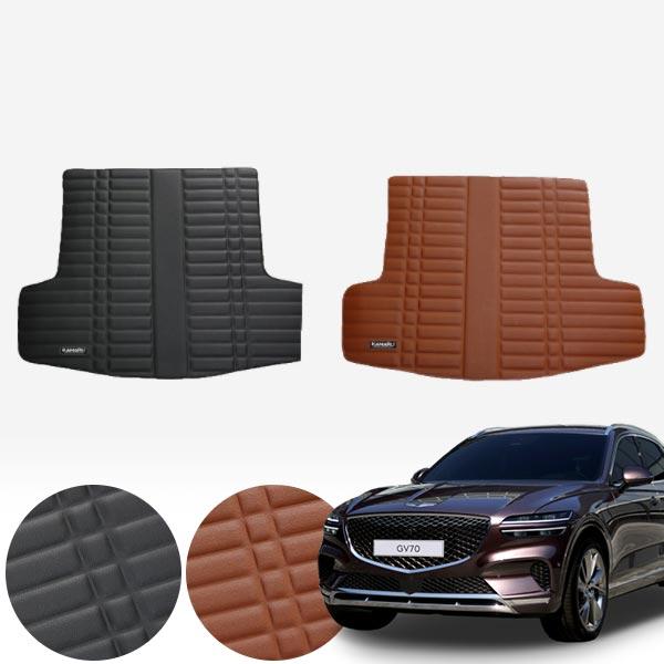 GV70 가죽 트렁크 매트 PMR-007 cs01082 차량용품