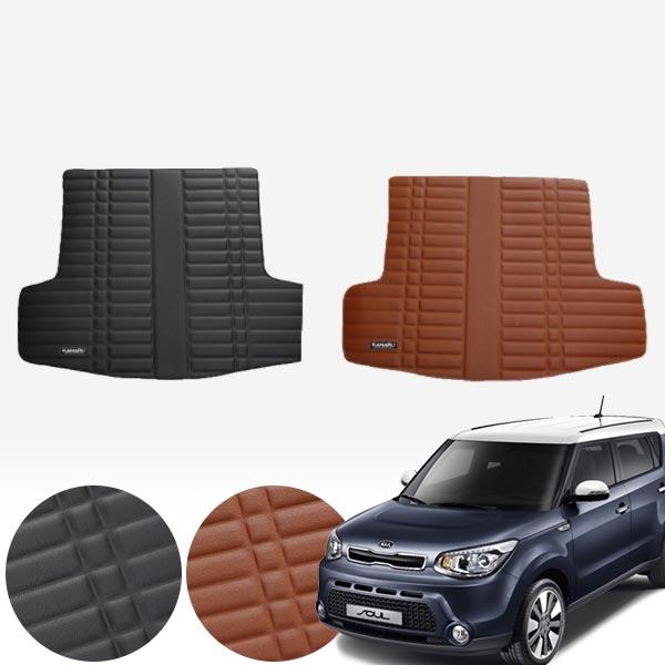 올뉴쏘울 (14~18) 가죽 트렁크 매트 PMR-007 cs02055 차량용품