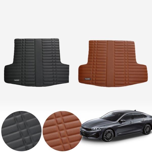 3세대 K5 (20~현재) 가죽 트렁크 매트 PMR-007 cs02068 차량용품