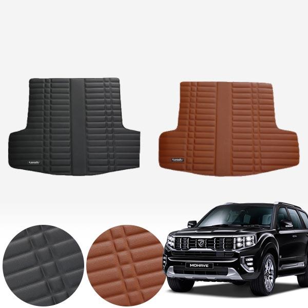모하비 더 마스터 가죽 트렁크 매트 PMR-007 cs02069 차량용품