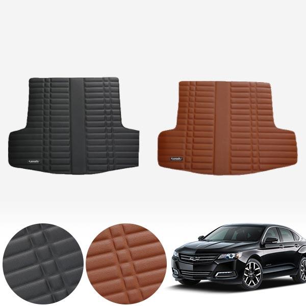 임팔라 가죽 트렁크 매트 PMR-007 cs03034 차량용품