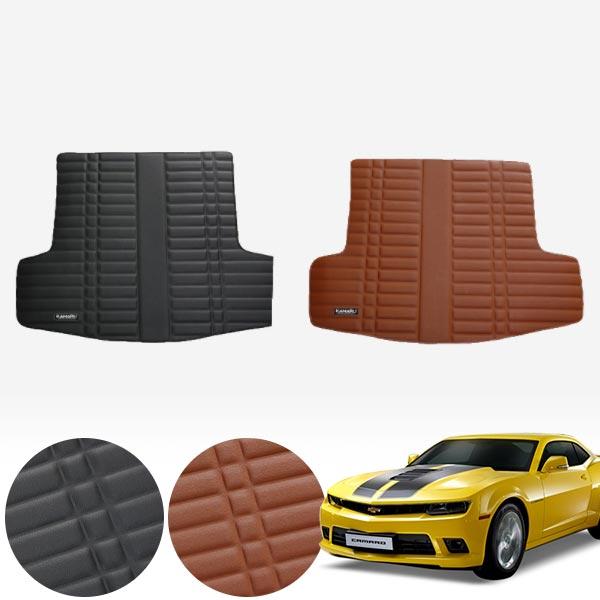 카마로 (11~15) 가죽 트렁크 매트 PMR-007 cs03039 차량용품