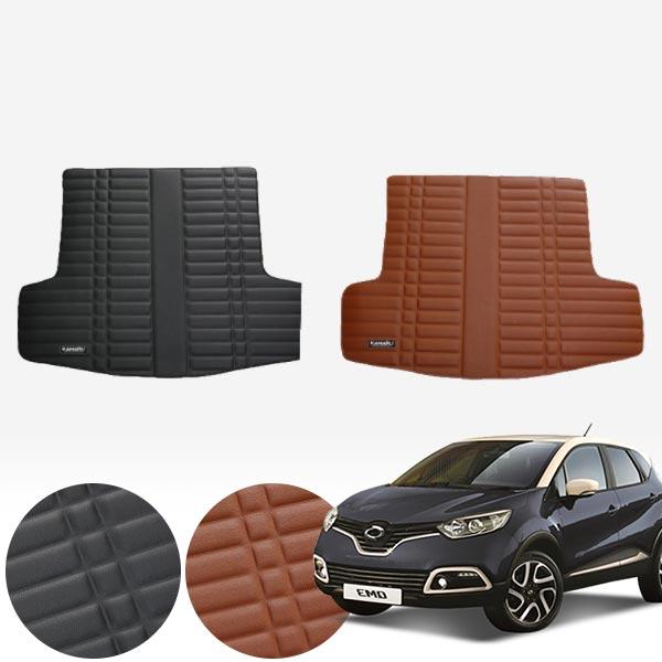 QM3 (14~16) 가죽 트렁크 매트 PMR-007 cs05008 차량용품