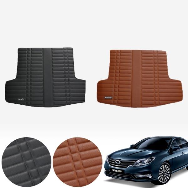 신형SM5 (10~20/1) 가죽 트렁크 매트 PMR-007 cs05011 차량용품
