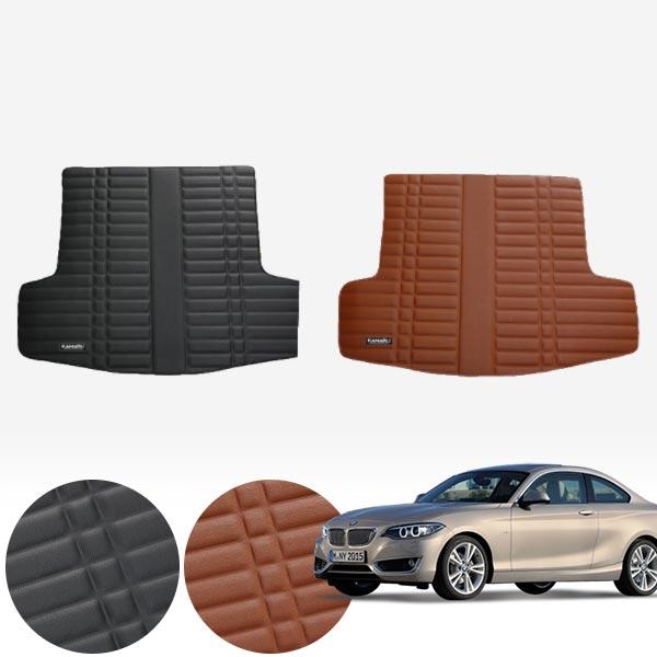 F45 액티브투어러 가죽 트렁크 매트 PMR-007 cs06003 차량용품