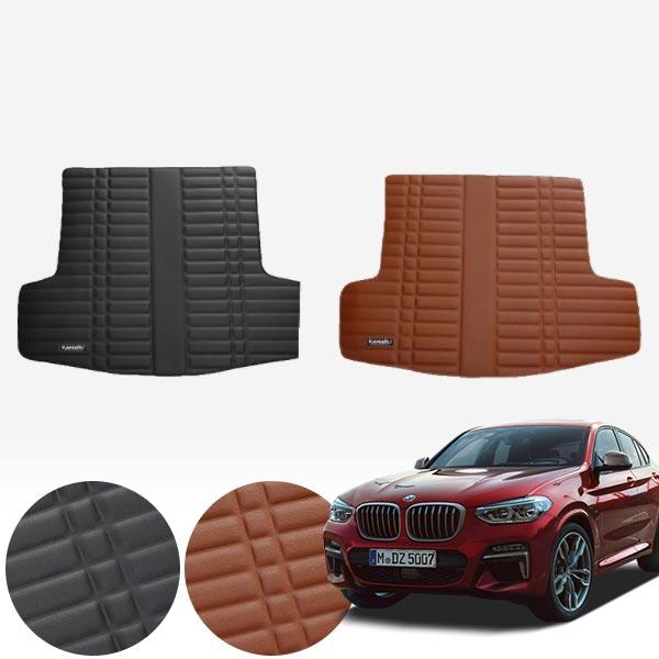 F26 (14~18) 가죽 트렁크 매트 PMR-007 cs06017 차량용품