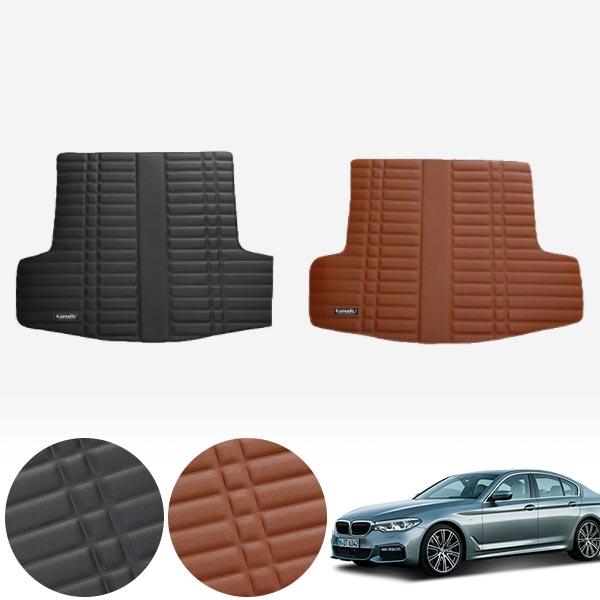 G21 (19~현재) 가죽 트렁크 매트 PMR-007 cs06037 차량용품