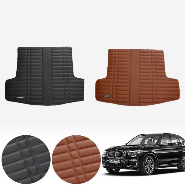 G01 (18~현재) 가죽 트렁크 매트 PMR-007 cs06041 차량용품
