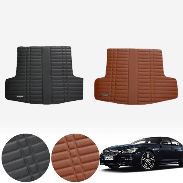 G32 가죽 트렁크 매트 PMR-007 cs06044 차량용품