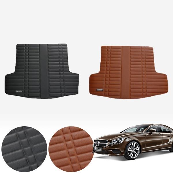 W218 (10/8~17) 가죽 트렁크 매트 PMR-007 cs07009 차량용품