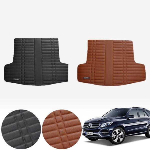 W166 (16~19/8) 가죽 트렁크 매트 PMR-007 cs07033 차량용품