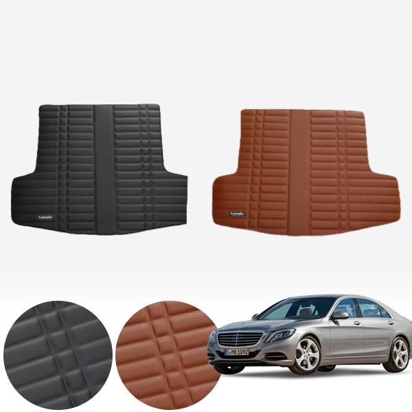 W222 롱바디 (18~현재) 가죽 트렁크 매트 PMR-007 cs07036 차량용품