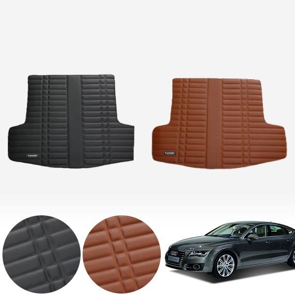 A7 (11~19) 가죽 트렁크 매트 PMR-007 cs08008 차량용품