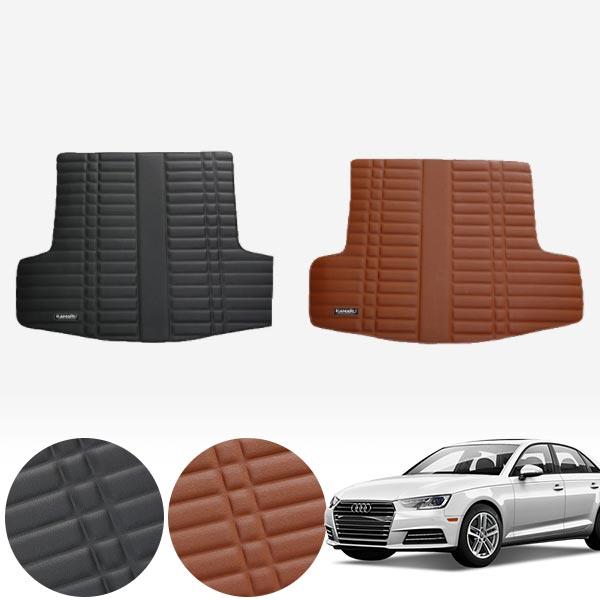 A4 B9 (16/5~현재) 가죽 트렁크 매트 PMR-007 cs08029 차량용품