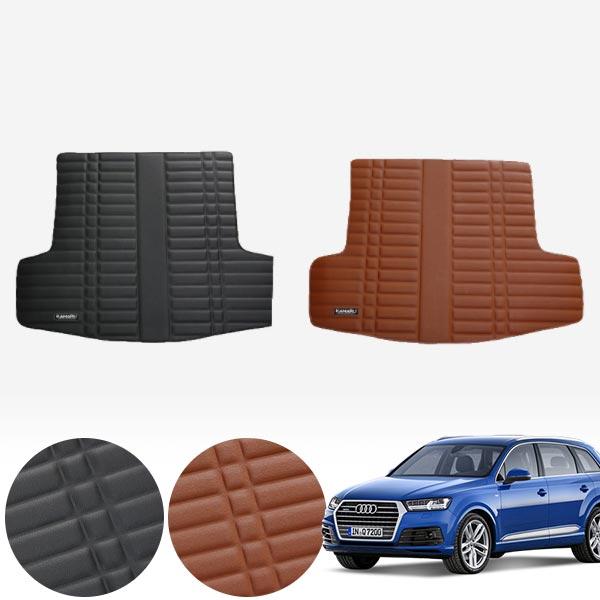 Q7 (16~현재) 가죽 트렁크 매트 PMR-007 cs08030 차량용품