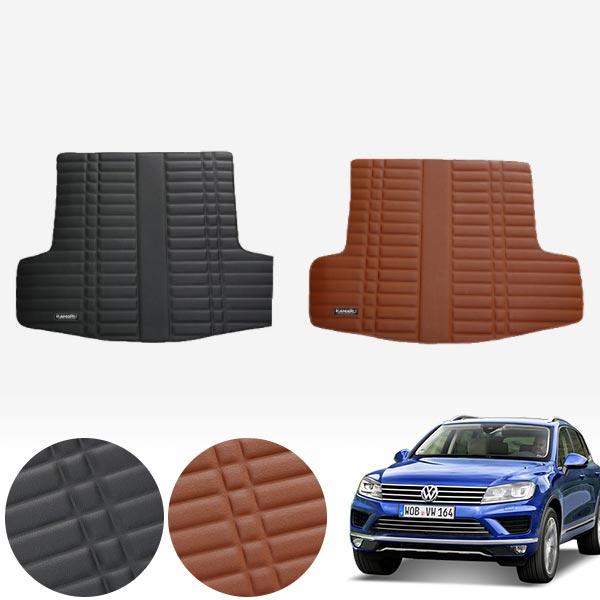 뉴 투아렉 2세대 (16~18) 가죽 트렁크 매트 PMR-007 cs09020 차량용품