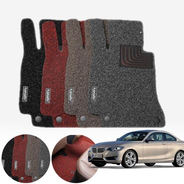 F45 액티브투어러 내츄럴 코일매트 1+2열 PMR-025 cs06003 차량용품