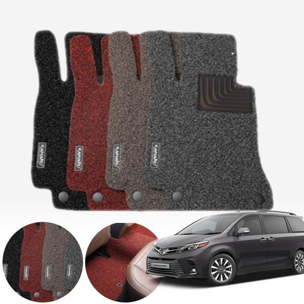 시에나 1열 내츄럴 코일매트 1열만 PMR-025 cs14008 차량용품