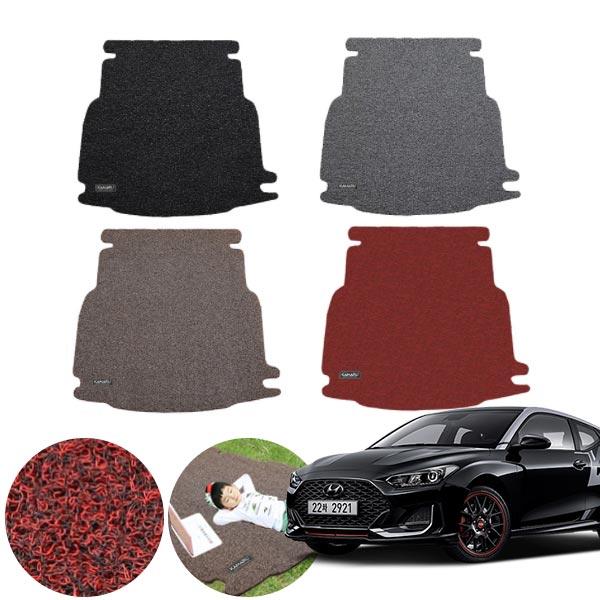 벨로스터N (18~현재) 코일 트렁크 매트 PMR-050 cs01070 차량용품