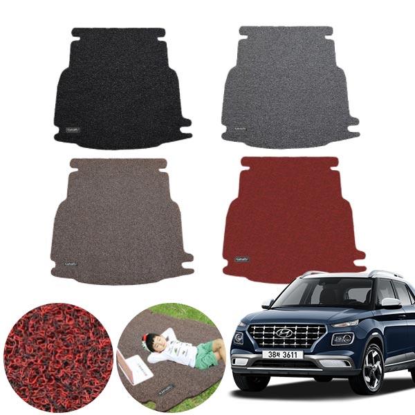 베뉴 코일 트렁크 매트 PMR-050 cs01078 차량용품