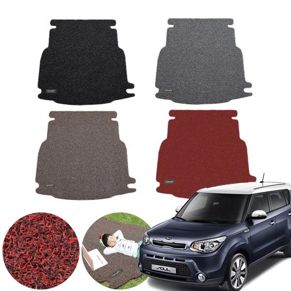 올뉴쏘울 (14~18) 코일 트렁크 매트 PMR-050 cs02055 차량용품