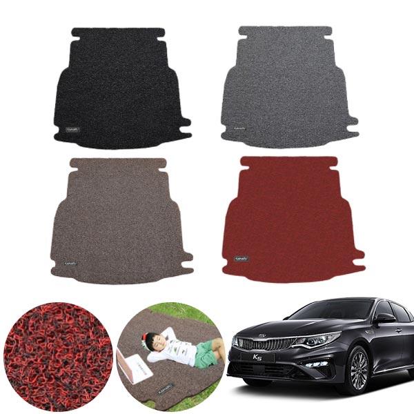 올뉴K5 (16~17) 코일 트렁크 매트 PMR-050 cs02057 차량용품