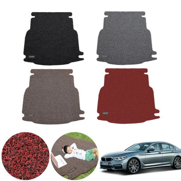 G30 (17~현재) 코일 트렁크 매트 PMR-050 cs06037 차량용품