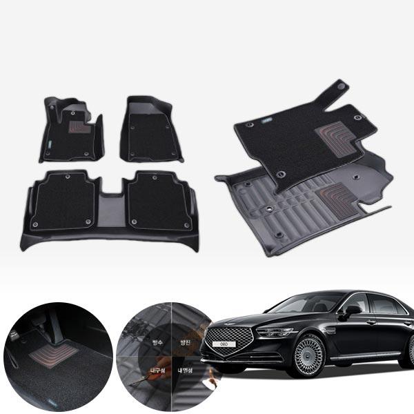 G90 4륜 듀라 입체 카매트 1+2열 PMR-056 cs01077