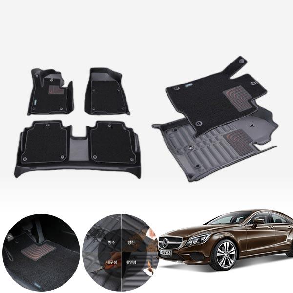 W218 (10/8~17) 듀라 입체 수입차 카매트 1+2열 PMR-056 cs07009