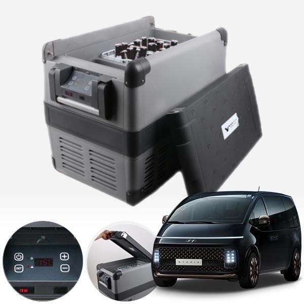 스타리아' 차량용 스마트디스플레이 냉동냉장고 45L PMT-2917 cs01085 차량용품