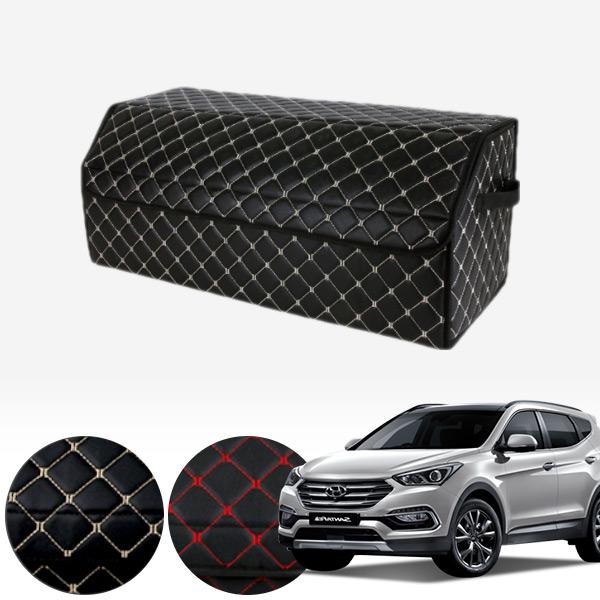 싼타페DM(12~17) 스토리지 트렁크 박스_대용량 PMT-3136 cs01041 차량용품