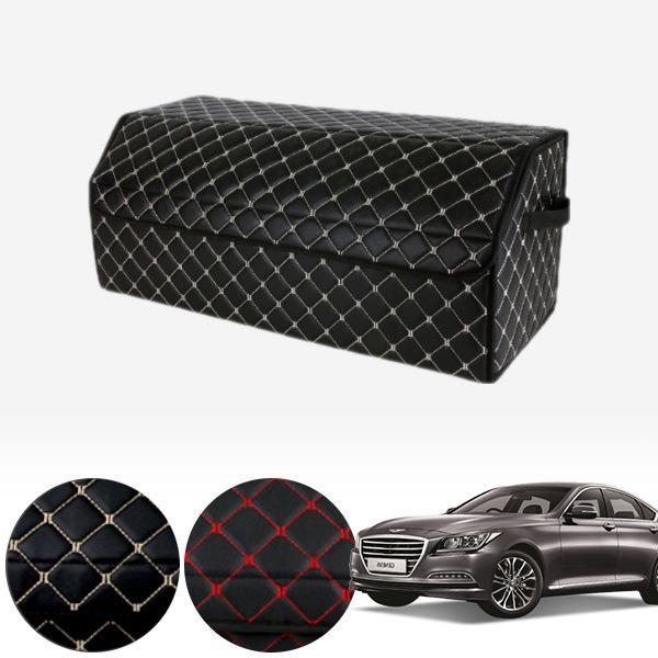 제네시스(뉴)(14~) 스토리지 트렁크 박스_대용량 PMT-3136 cs01056 차량용품