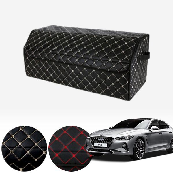 제네시스G70 스토리지 트렁크 박스_대용량 PMT-3136 cs01068 차량용품