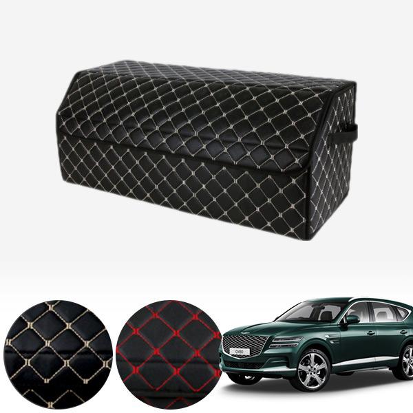 제네시스GV80' 스토리지 트렁크 박스_대용량 PMT-3136 cs01080 차량용품