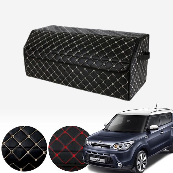 쏘울(올뉴)(14~) 스토리지 트렁크 박스_대용량 PMT-3136 cs02055 차량용품