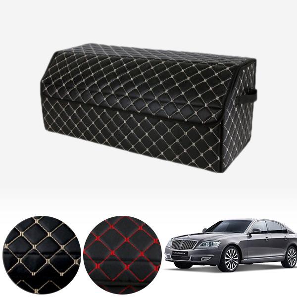 체어맨W(08~) 스토리지 트렁크 박스_대용량 PMT-3136 cs04011 차량용품
